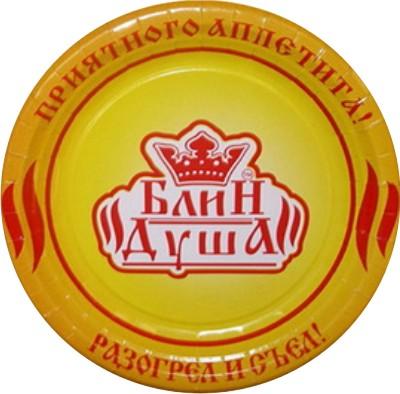 Сахар с логотипом - Funpakru