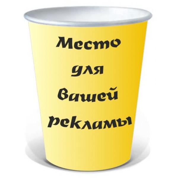 Стакан бумажный  для попкорна 1200 мл с логотипом заказчика