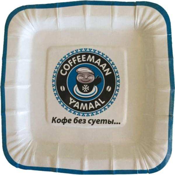 Тарелка бумажная квадратная с логотипом заказчика 165*165