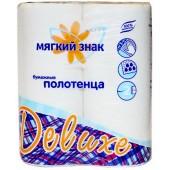 "Полотенца бумажные двухслойные Мягкий Знак ""Ь"" Deluxe белые 2 рулона/уп"