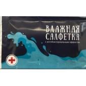 Салфетки влажные в индивидуальной упаковке ( антибактериальные)