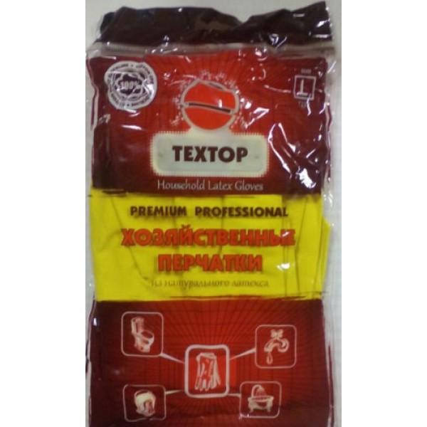 Перчатки хозяйственные резиновые (различные размеры) 1 упаковка