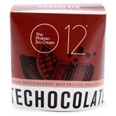 Стакан-коробка (стакан вырубной со складывающимся верхом) для мороженого 300/500 картонный с Вашим лого (Е)