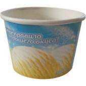 Стаканчик для мороженого бумажный 400 мл с Вашим логотипом