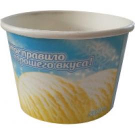 Стаканчик для мороженого бумажный 400 мл с логотипом заказчика