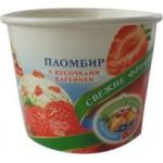 Стакан креманка стаканчик бумажный картонный для мороженого белый