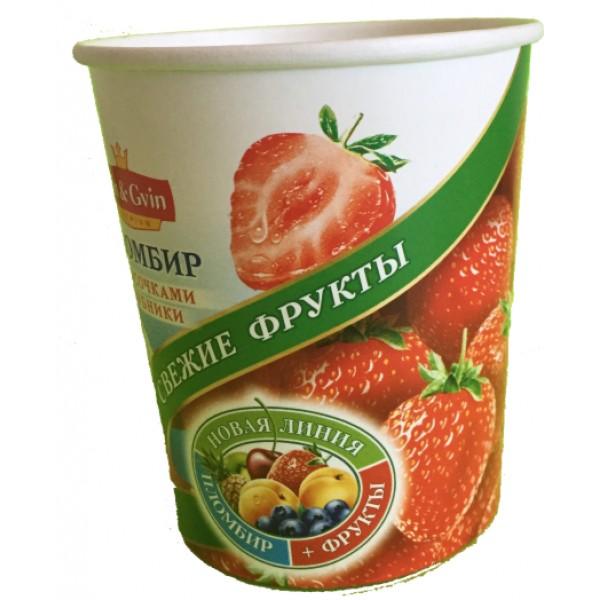 Стакан стаканчик бумажный 1000 мл для мороженого с логотипом заказчика