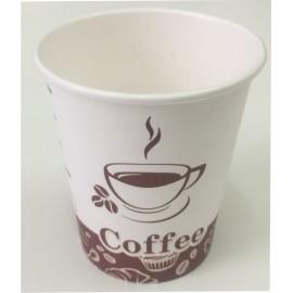 """Стакан бумажный 250мл """"кофейня"""""""