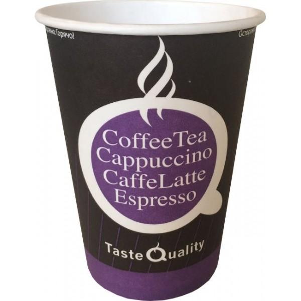 """Стакан бумажный 350мл """"Кофе"""""""