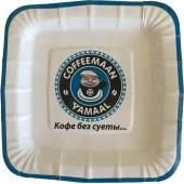 Тарелка бумажная квадратная с Вашим логотипом 165*165