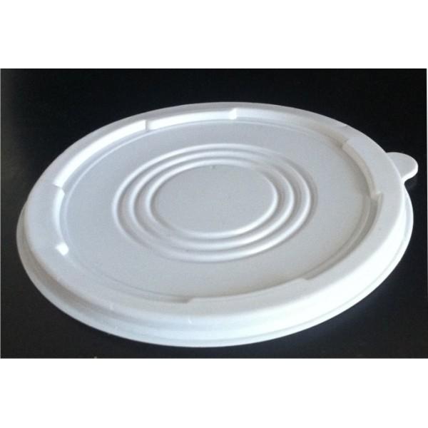Тарелка для супа (миска) термо 550 мл ВПС (вспенка)